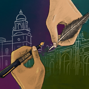 The Capital of Literary Bengal